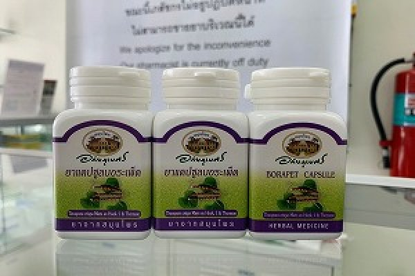 画像1: 【タイ国立病院アバイブーベ】ボラペット 70カプセル×3ボトル (1)