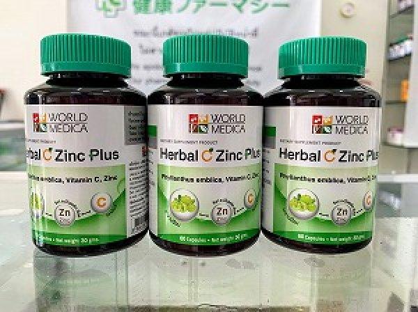 画像1: 【中高年の男性にお勧め】Herbal C Zinc Plus 60錠×3ボトル (1)
