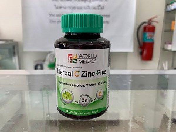 画像1: 【中高年の男性にお勧め】Herbal C Zinc Plus 60錠×1ボトル (1)