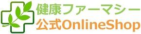 <タイ国内専門>シラチャの日本人常駐薬局「健康ファーマシー」が運営するサプリメントショップです (^^♪